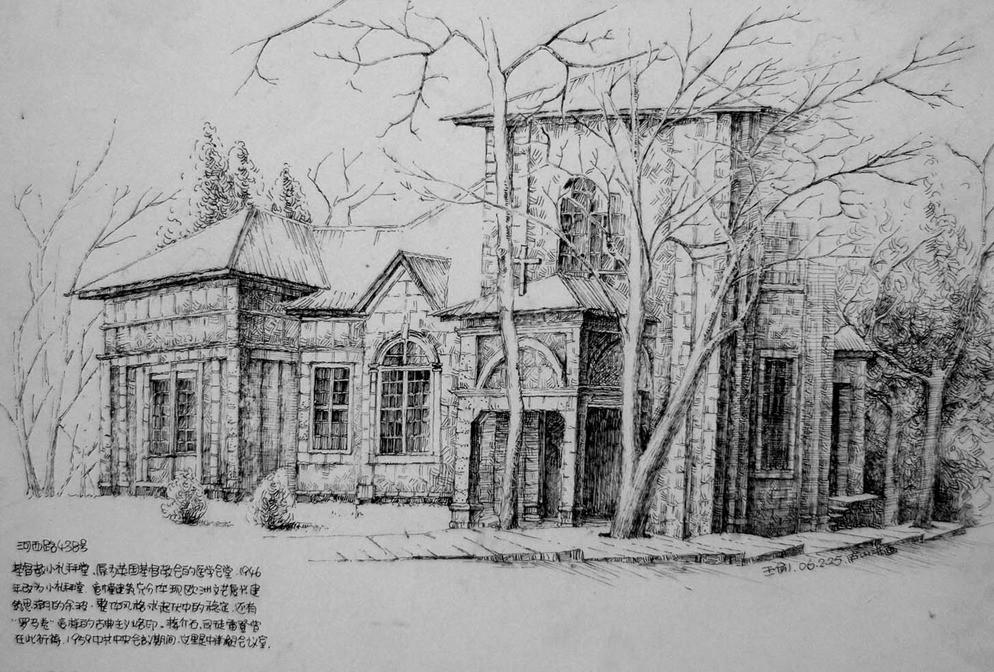 建筑景观空间手绘图图片