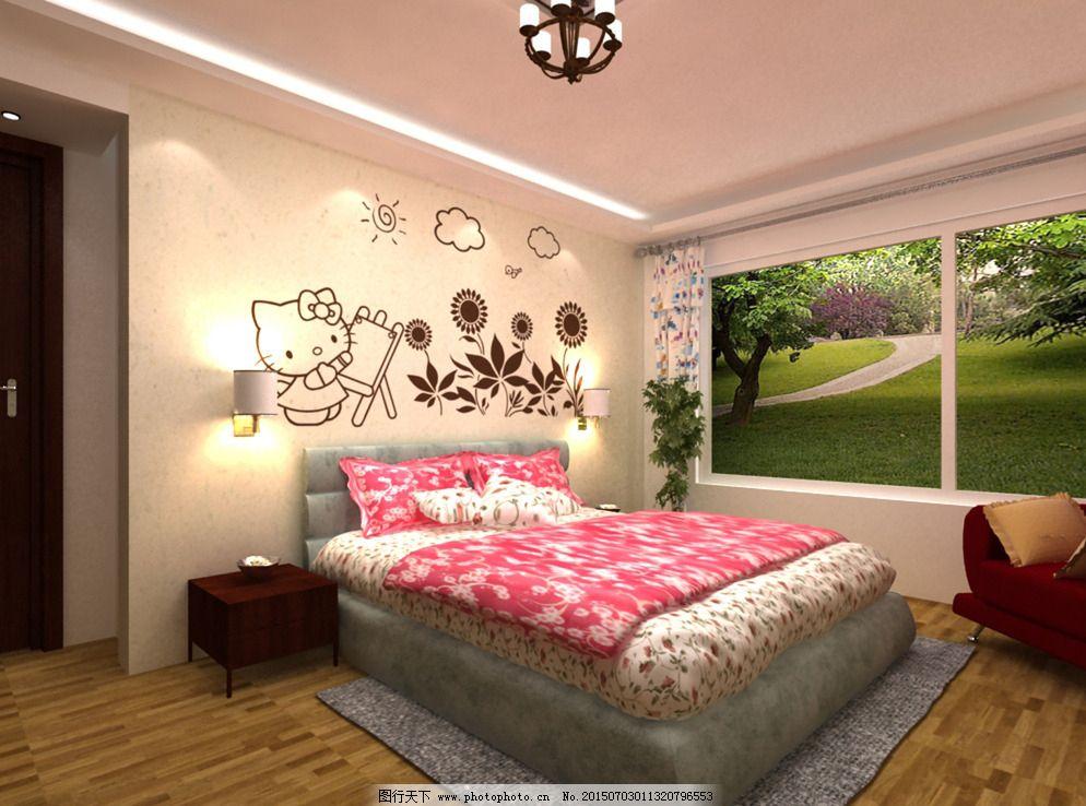 室内装潢图片免费下载