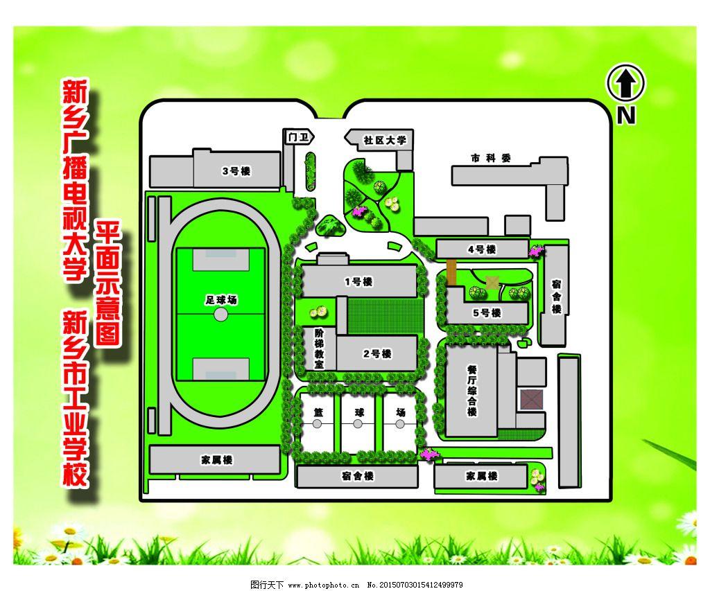 平面 平面效果图素材 笑话 植被 绿色 笑话 平面 平面效果图素材 植被