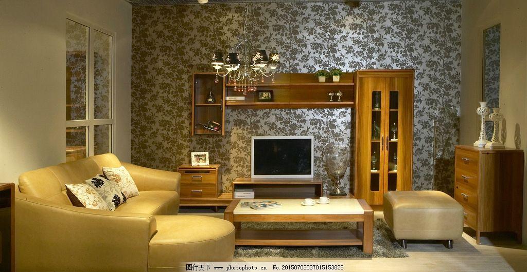 皮沙发 原木家具