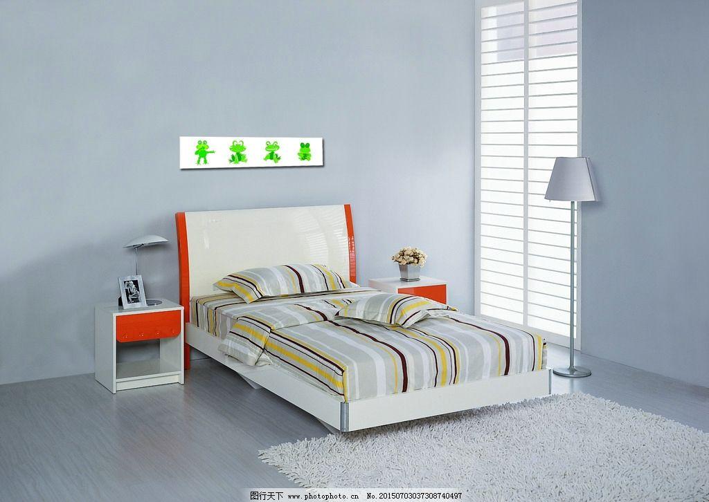 黑白色家具 家具 时尚家具 时尚家居 现代家具 宜家 宜家风格 北欧图片