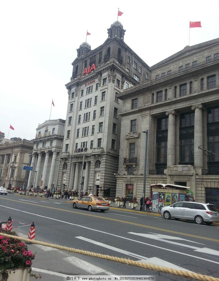 建筑风景 街景 欧式建筑 上海建筑风景 上海风景 上海街景 马路风景