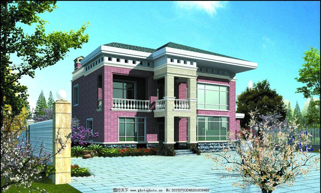 建筑造型 别墅设计 乡村别墅 豪华别墅 花木 树木 别墅外观集二 设计