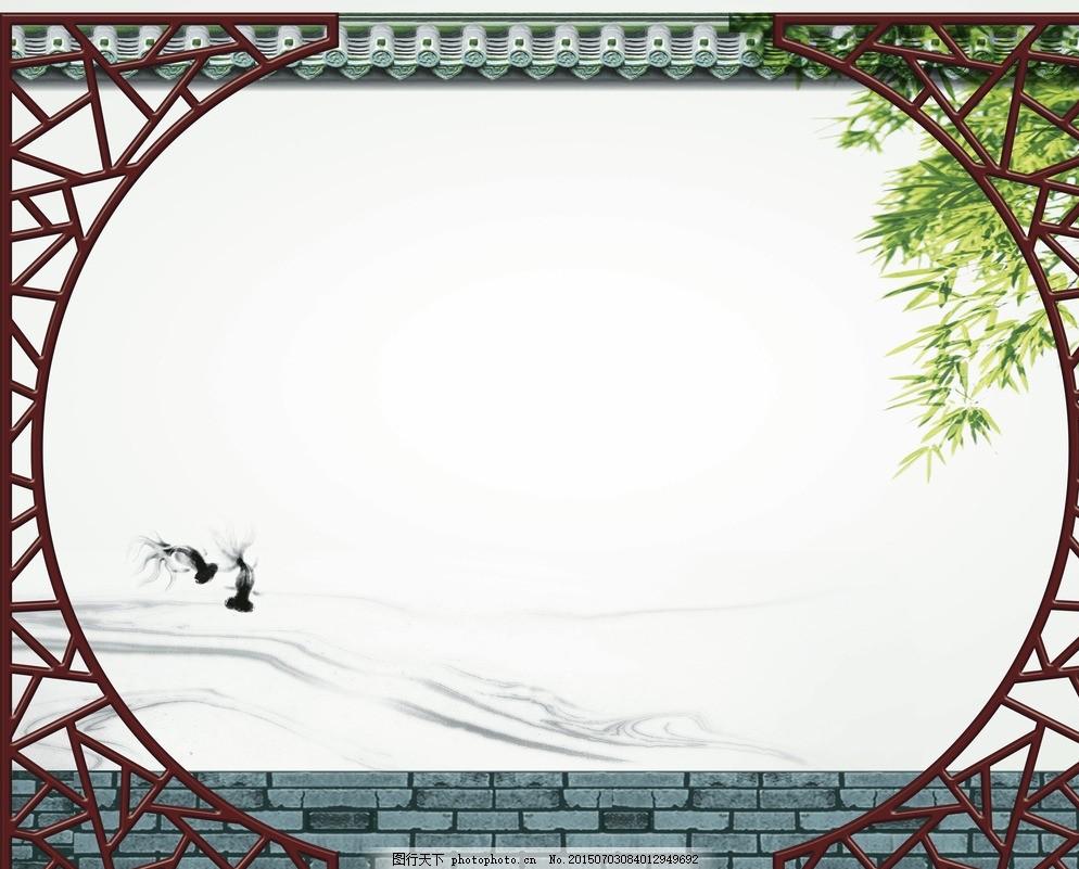 竹子 水墨山水 文化墙 隔断 屏风 花纹 古典边框 古典底纹 古典背景图片