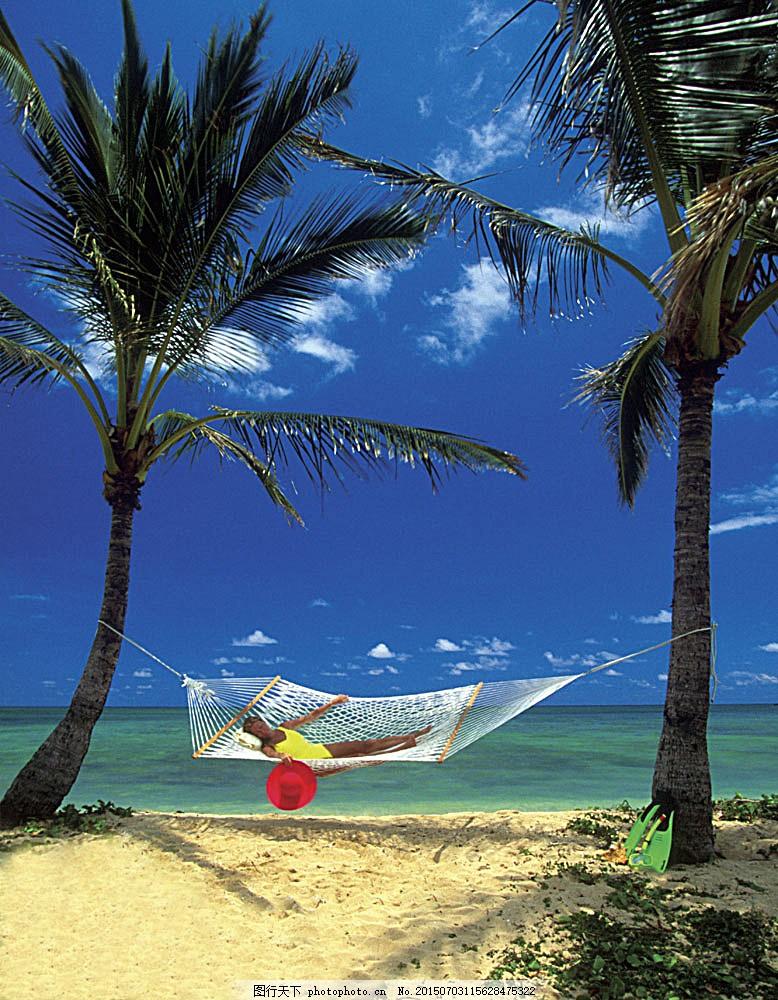 美丽风景 风光图片 海岸风光 自然风景 自然景观 摄影 吊床 椰树 女人