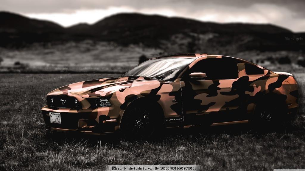 福特野马跑车壁纸 福特野马跑车壁纸免费下载 迷彩跑车 福特跑车