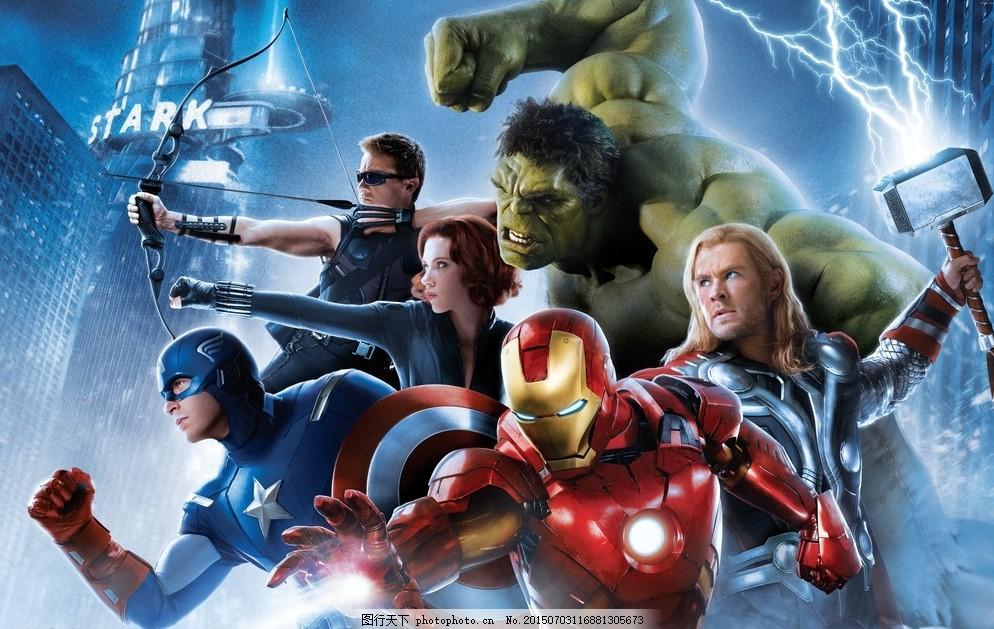 巨人大战钢铁侠_复仇者联盟2壁纸 钢铁侠 绿巨人 美国队长 快银 幻视 雷神 鹰眼