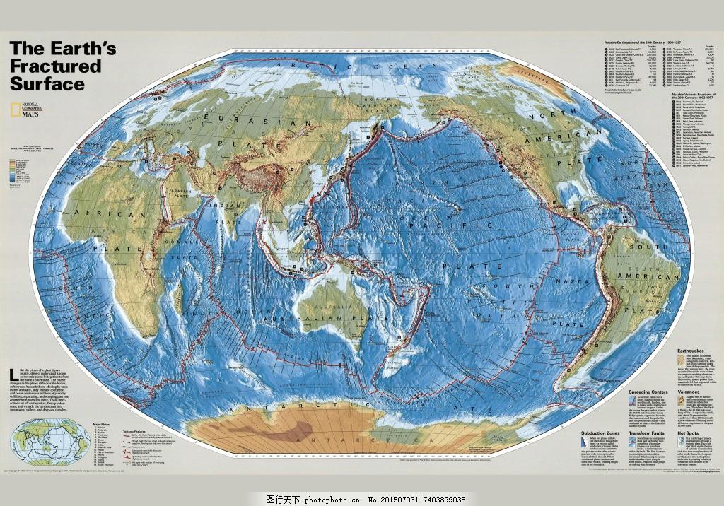 世界地形超清地图