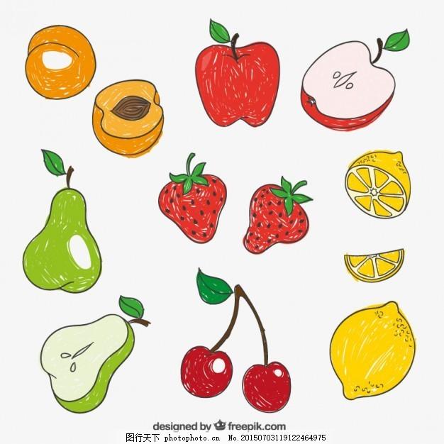 手绘水果 食品 水果 手绘 苹果 有机 绘图 草莓 柠檬 樱桃 桃子 插图
