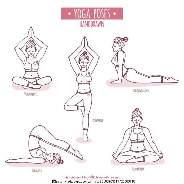 手拉瑜伽姿势 一方面 健康 瑜伽 手绘 可爱的人 画画 和平 运动 平衡