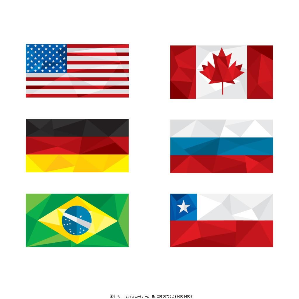 多边形的国家旗帜 多边形国旗 美国 加拿大 巴西 德国 白色