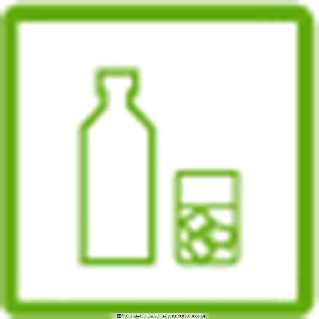 公共标识 冰水 绿色线框 安全 创意设计 标牌 标志 标志图标图片