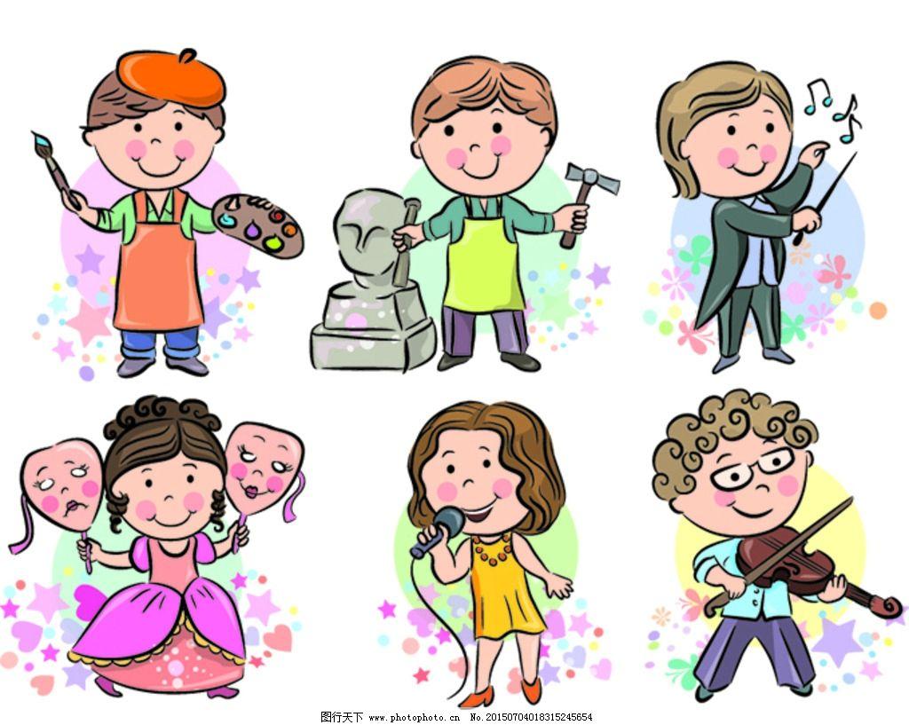 才艺 小孩 小朋友 儿童 画画 魔术 舞会 唱歌 拉小提琴 表演 设计