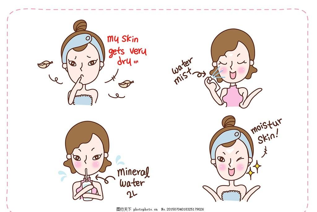 手绘美容女孩 手绘 美容 女孩 护肤 洗脸 化妆 设计 动漫动画 动漫