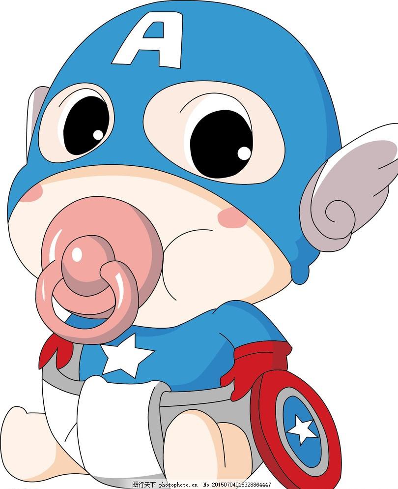 美国队长 美队 宝宝 复仇者 超人 可爱 卡通 动漫动画 白色图片