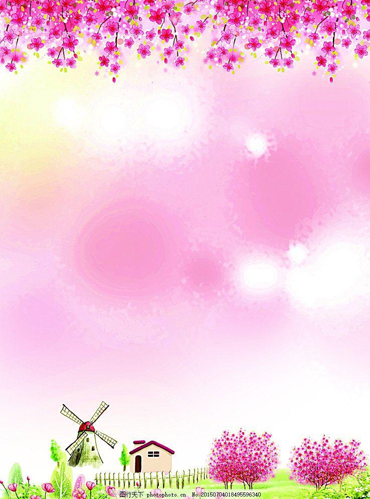 韩国唯美插画背景 韩国插画背景 淡雅 绿色 清新 梦幻 春天风景插画