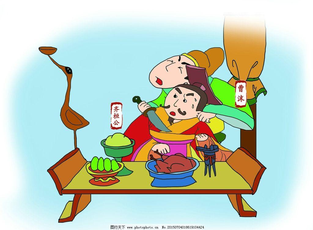 【儿童成语故事 鹤立鸡群>】在线收听_丑小鸭听故事   daan.1010pic.