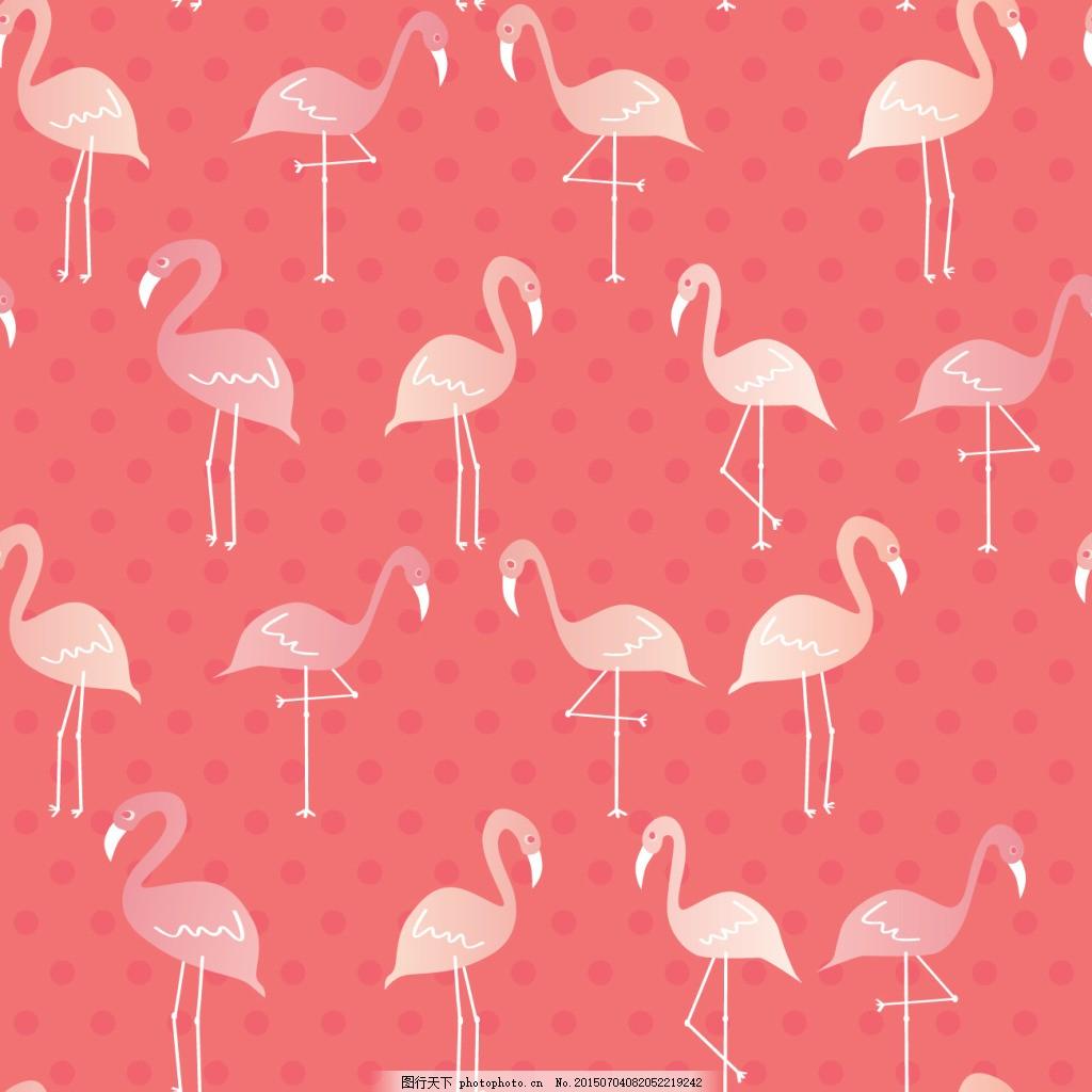 火烈鸟图案设计 火烈鸟背景 卡通火烈鸟 粉色