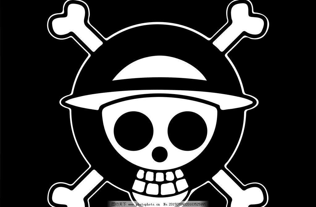 海贼王劳的标志_海贼王图片_其他_标志图标_图行天下图库