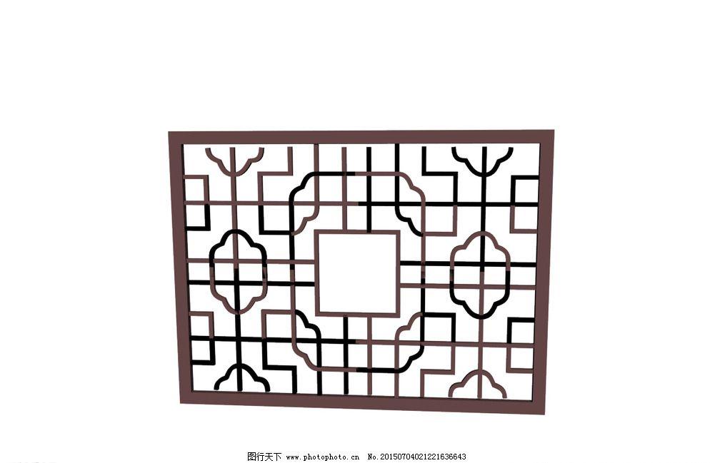花窗模型 中式花格