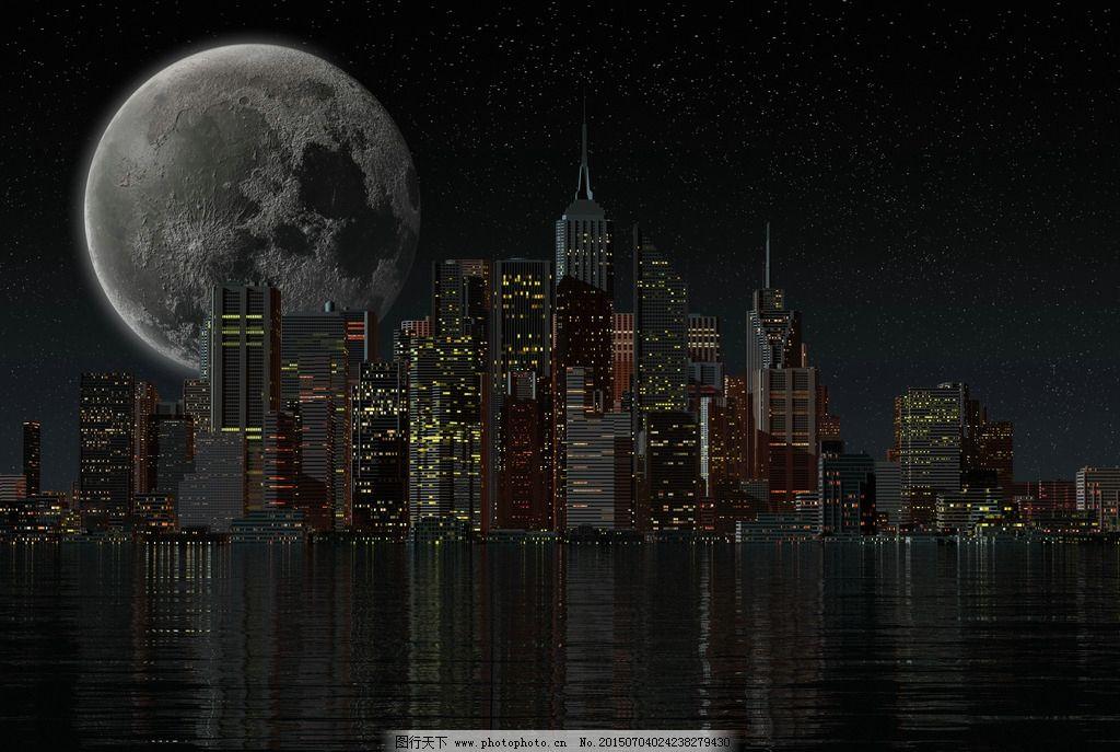 摄影 城市建筑 月亮 夜景 水面  设计 自然景观 建筑园林 300dpi jpg