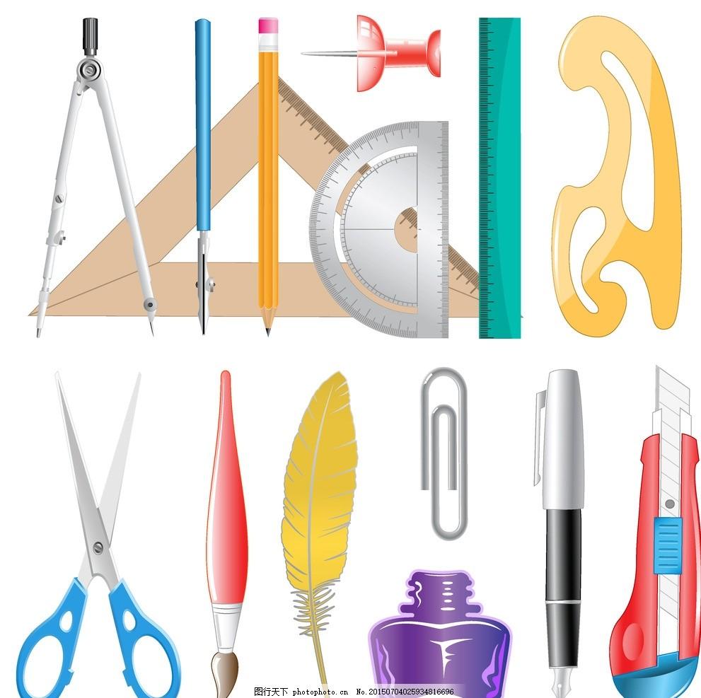 精美学习用品矢量素材 文具 圆规 直尺 三角尺 标尺 铅笔 图钉