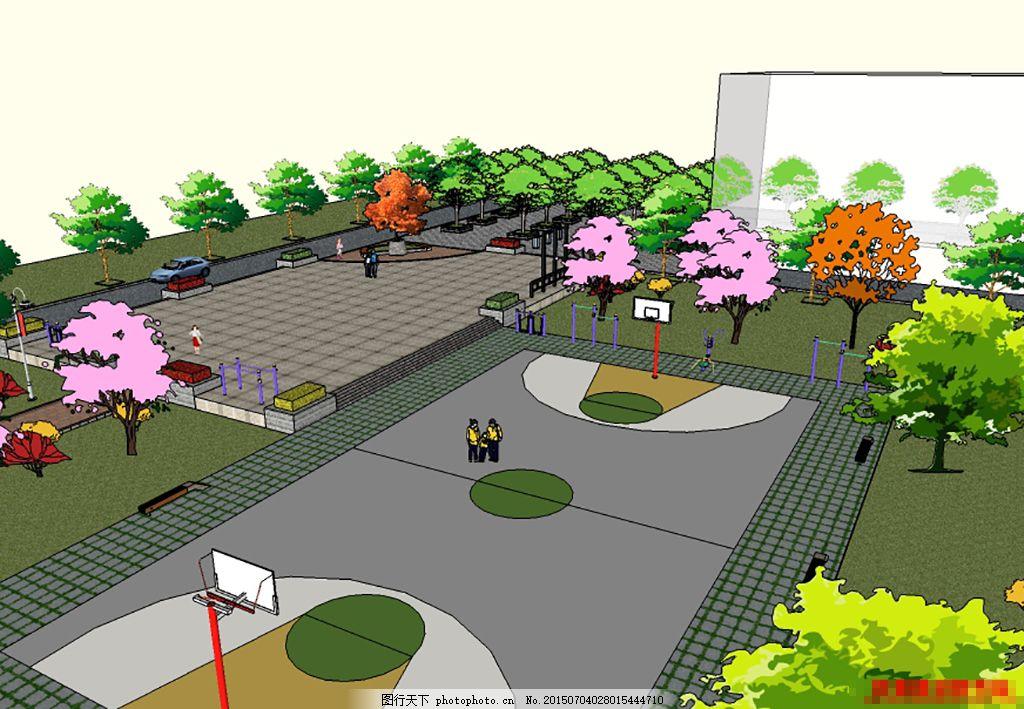 公园篮球场 广场 园林 景观设计 中心广场 树木 园林设计 室外图片