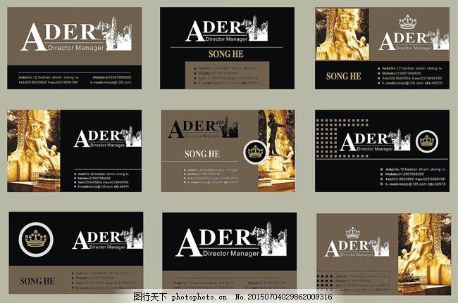 欧式潮流名片卡片设计矢量素材 精品名片 高档 房地产 企业 经典