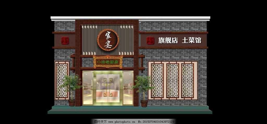 中式门头装修效果图图片
