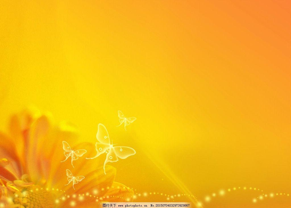 金色背景 背景素材 背景 金色 蝴蝶 透明蝴蝶 金色温暖背景 梦幻花朵