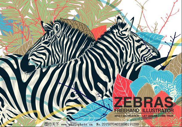 斑马插画免费下载 斑马 插画 动物 拼贴 矢量 拼贴 插画 斑马 zebras