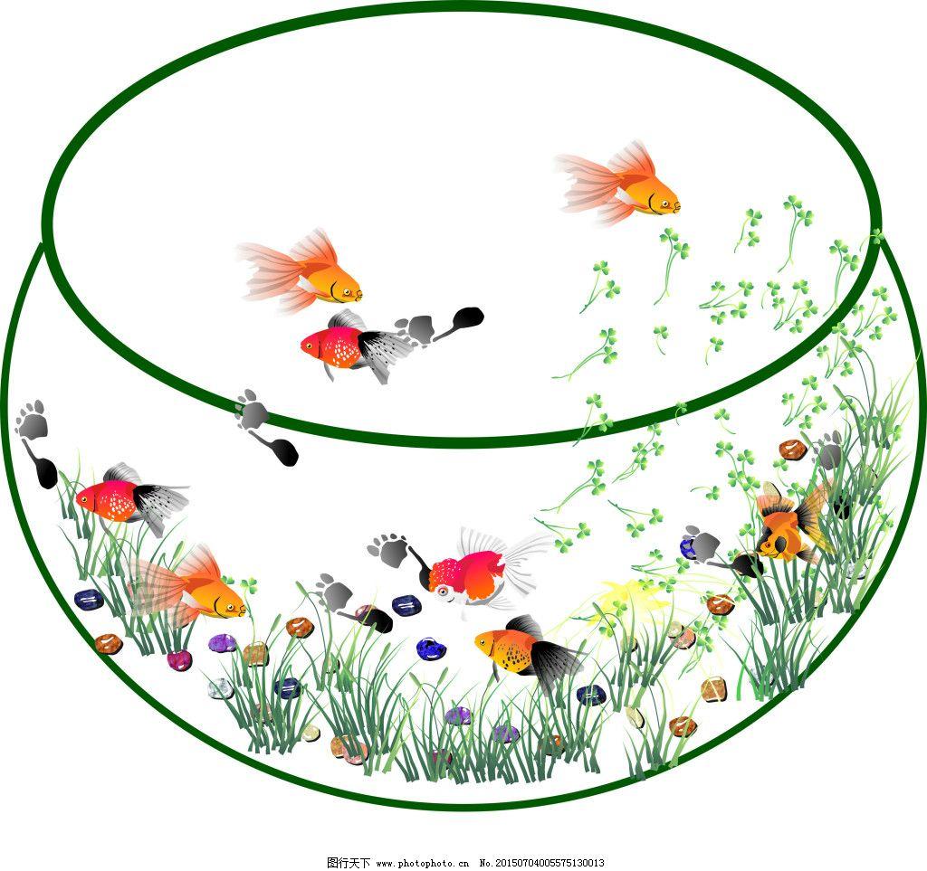 鱼缸免费下载 形象 生动 形象 画面美丽 矢量图 其他矢量图