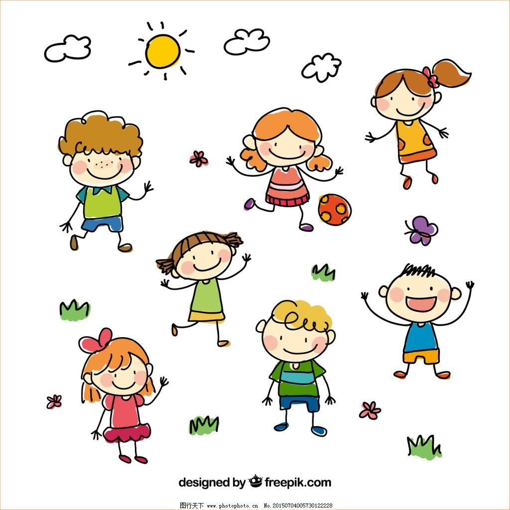 小朋友简笔画免费下载 儿童画 简笔画 卡通 手绘 小孩 小朋友 小朋友