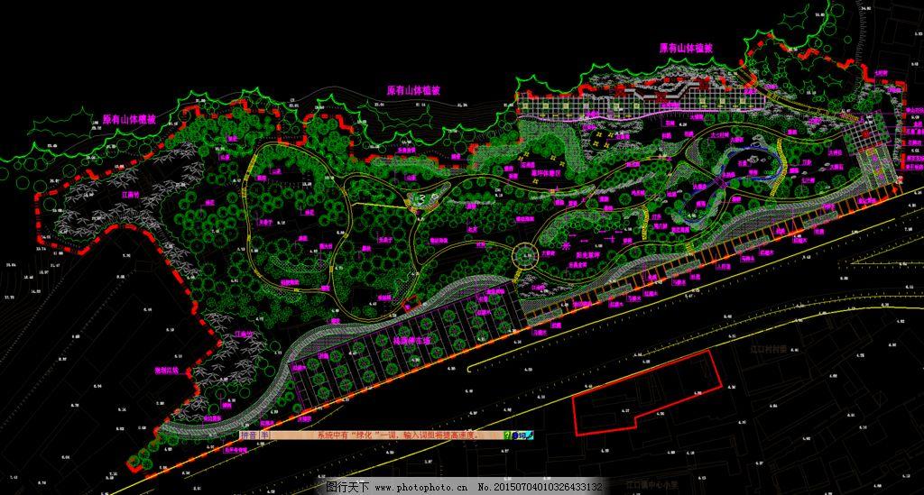 公园广场绿化 某公园绿化设计图图片