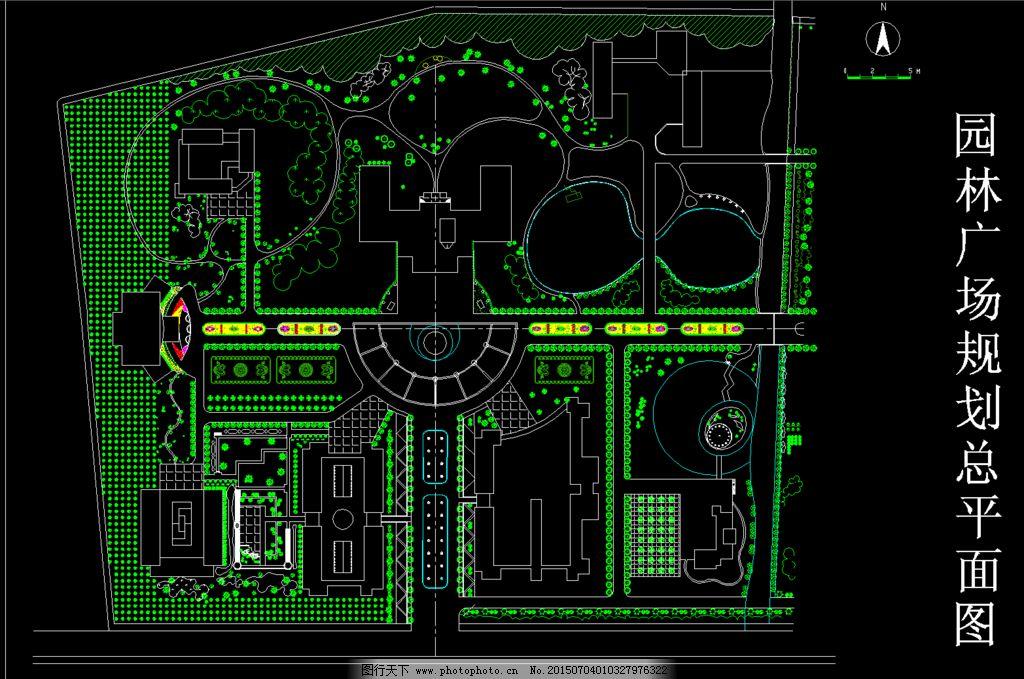 公园广场 园林广场规划总平面图图片