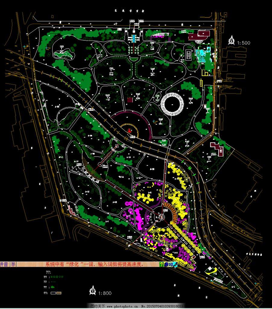公园绿化 某公园景观植物配置图图片