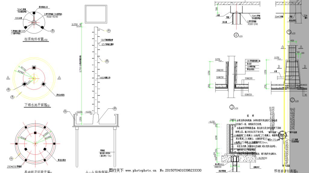 水塔结构图图片