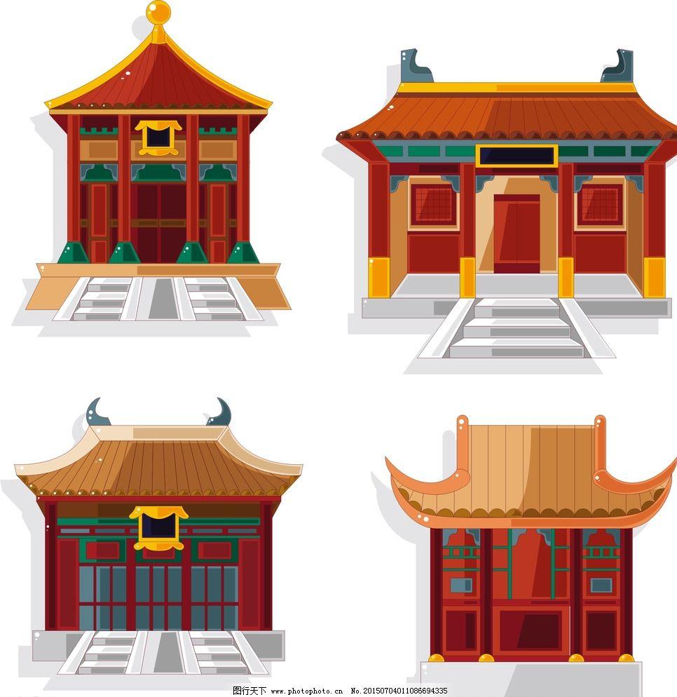卡通 素材 矢量宫殿 矢量庙宇 庙 宫殿素材 手绘宫殿 手绘素材 古建筑