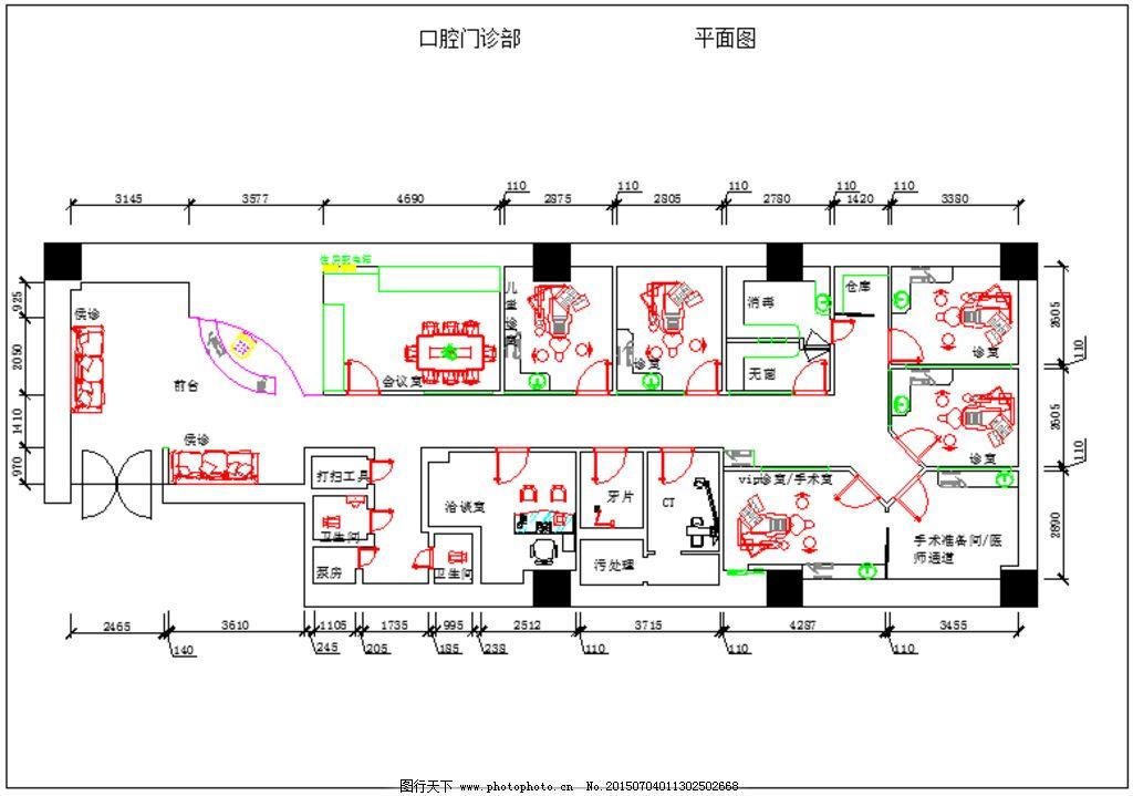 环境设计 口腔 平面 设计 室内设计 图纸 诊所 口腔 诊所 图纸 平面