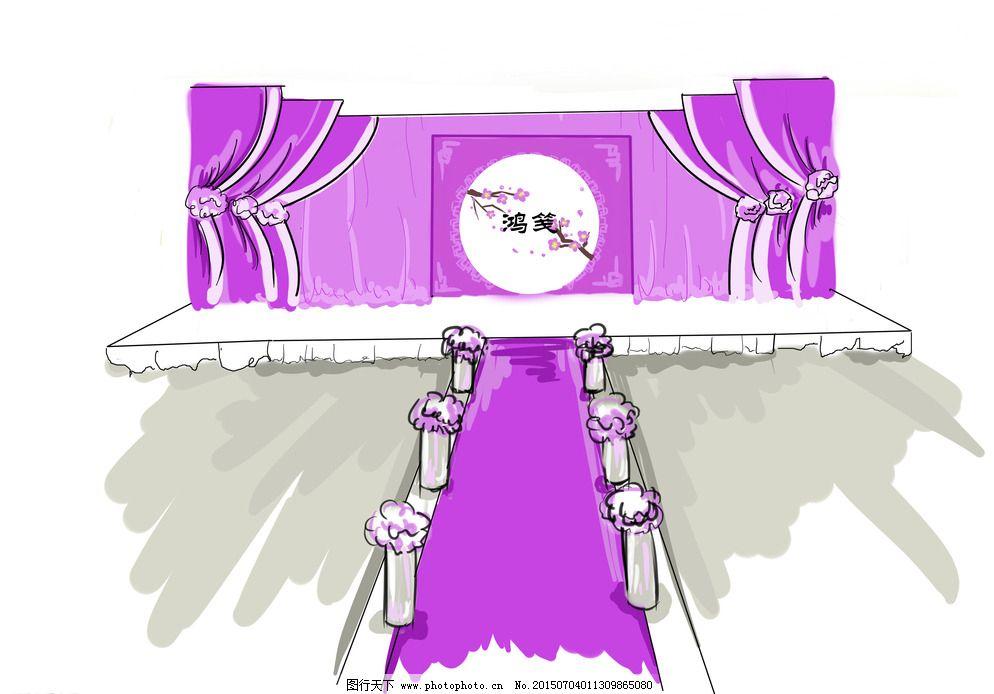 婚礼 设计 手绘        紫色 鸿笺 紫色 婚礼 手绘 设计 婚礼手绘图