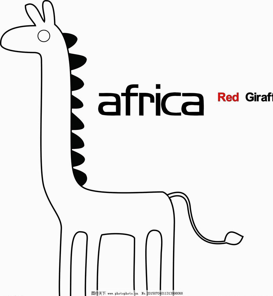 长颈鹿卡通图片