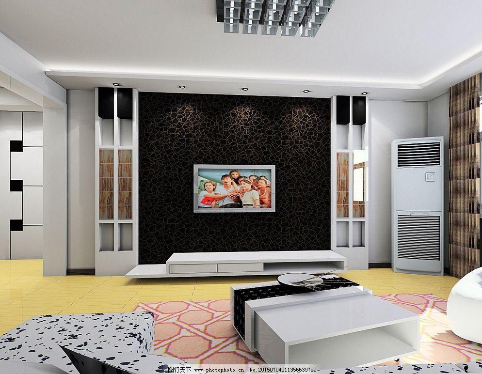 客厅场景图片_室内设计_装饰素材_图行天下图库