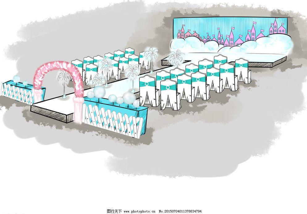 婚礼 设计        婚礼手绘图        婚礼 现场布置 蓝色系手绘 设计