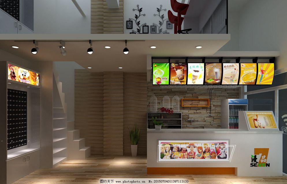漫品动漫奶茶店装修设计图图片