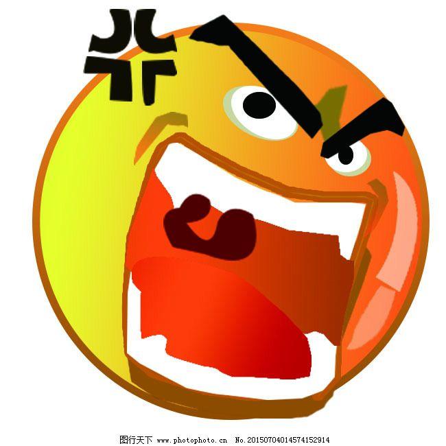 发怒免费下载 阿里旺旺 表情 阿里旺旺 发怒 表情 原创设计 原创淘宝图片