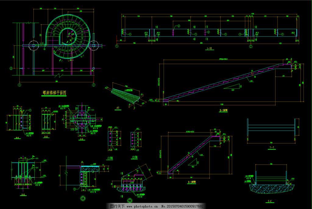 螺旋楼梯平面图图片