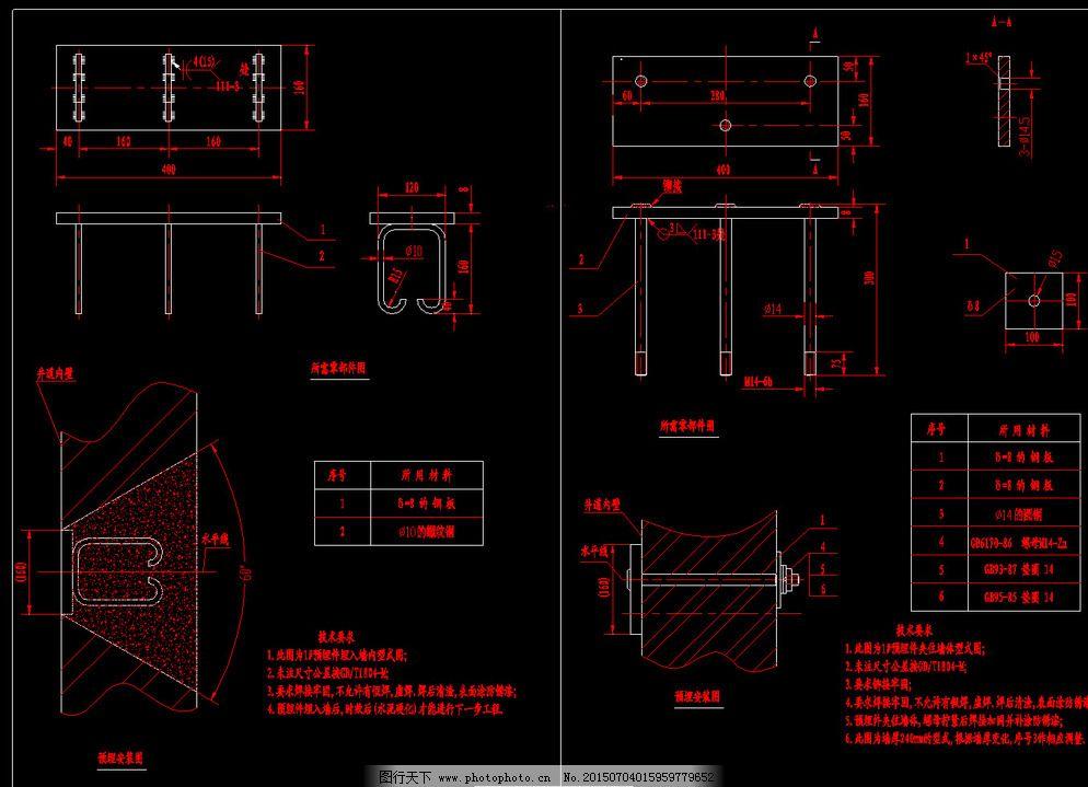 阁楼 家居      踏步 台阶 电梯 设计 环境设计 施工图纸 150dpi dwg