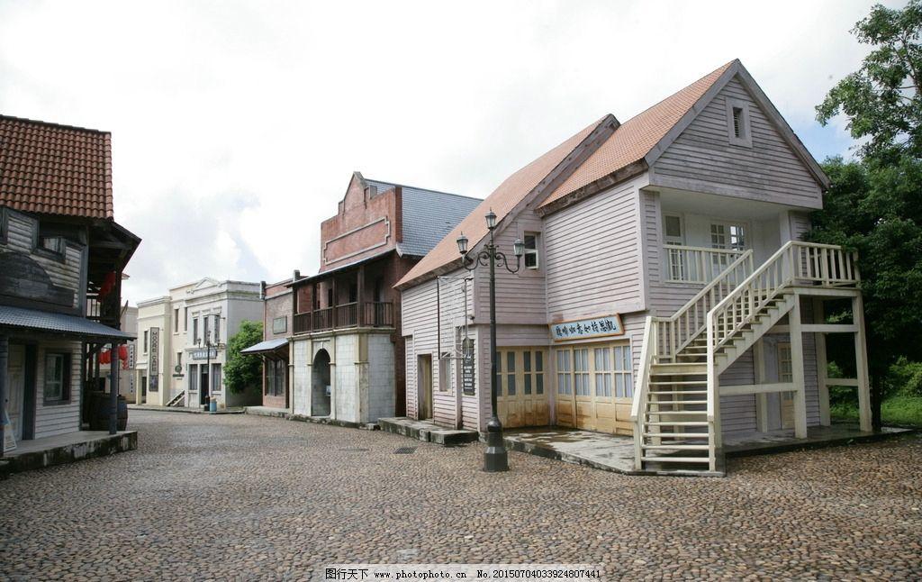 欧式建筑 外景 拍摄 景观 摄影 外拍 中山影视城 国内旅游