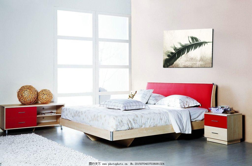 原木家具 时尚家具 时尚家居 现代家具 宜家 宜家风格 北欧风格 简约