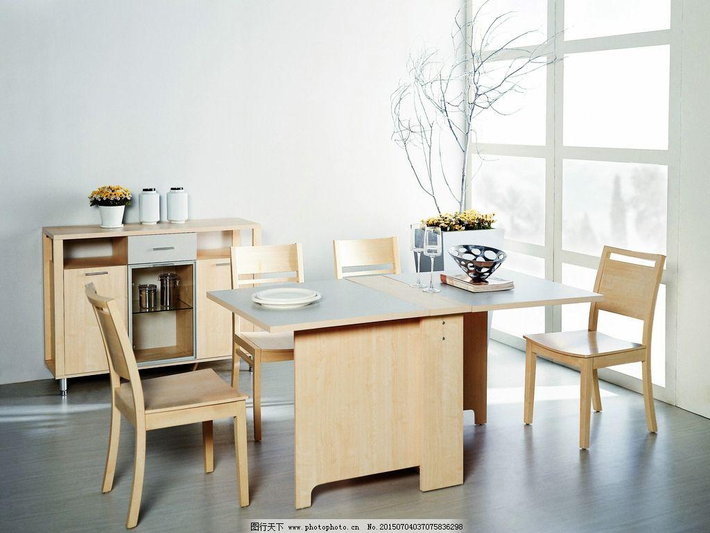 北欧原木家具图片